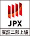 JPX 東証二部上場